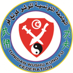 FEDERATION TUNISIENNE DE WUSHU KUNG FU Ween.tn