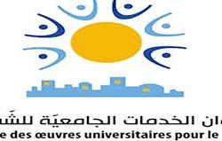 ONOU, OFFICE NATIONAL DES OEUVRES UNIVERSITAIRES DU NORD Ween.tn