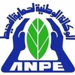 ANPE, AGENCE NATIONALE DE PROTECTION DE L'ENVIRONNEMENT Ween.tn