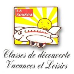 CENTRE DE VACANCES DE LA SOUKRA Ween.tn