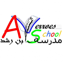 AVERROES SCHOOL Ween.tn