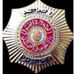 POSTE DE POLICE HAMMAM LIF Ween.tn