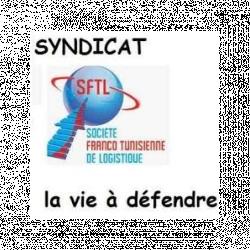 SOCIETE FRANCO-TUNISIENNE DE LOGISTIQUE - S.F.T.L - Ween.tn