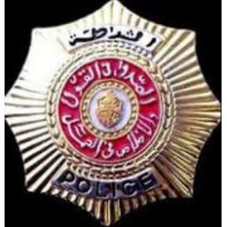POSTE DE POLICE, CITE RIADH Ween.tn
