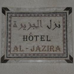 AL JAZIRA Ween.tn