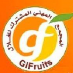 GIF, GROUPEMENT INTERPROFESSIONNEL DES FRUITS Ween.tn
