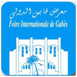 FOIRE INTERNATIONALE DE GABES Ween.tn