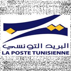 BUREAU DE POSTE, EL GHAZALA Ween.tn