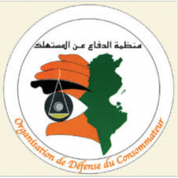 ODC, ORGANISATION DE DEFENSE DU CONSOMMATEUR Ween.tn