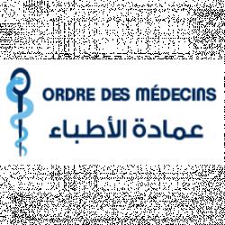 CONSEIL REGIONAL DE L'ORDRE DES MEDECINS DE SFAX Ween.tn