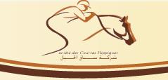HIPPODROME DE KSAR SAID Ween.tn
