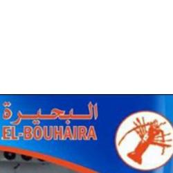 EL BOUHAYRA Ween.tn