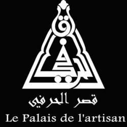 LE PALAIS DE L'ARTISANT Ween.tn