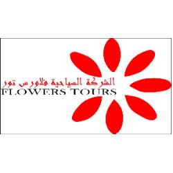 FLOWERS TOUR Ween.tn