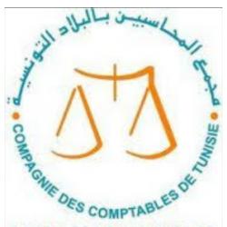 COMPAGNIE DES COMPTABLES DE TUNISIE Ween.tn