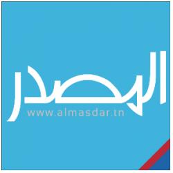 ALMASDAR Ween.tn