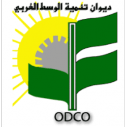 ODCO, OFFICE DE DEVELOPPEMENT DU CENTRE OUEST Ween.tn