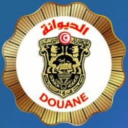 BUREAU FRONTALIER DES DOUANES DE DJERBA Ween.tn