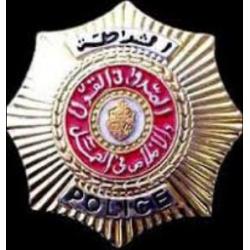 POSTE DE POLICE GAFSA Ween.tn