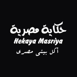 HEKAYA MASRIYA Ween.tn
