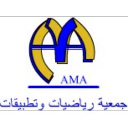 AMA, ASSOCIATION DES MATHEMATIQUES ET APPLICATIONS Ween.tn