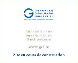 GEI, GENERALE D'EQUIPEMENT INDUSTRIEL Ween.tn