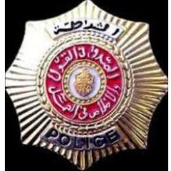 POSTE DE POLICE EZZAHROUNI Ween.tn