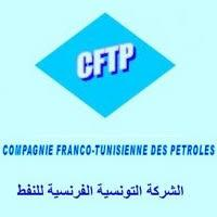 CFTP, CIE FRANCO-TUNISIENNE DES PETROLES Ween.tn