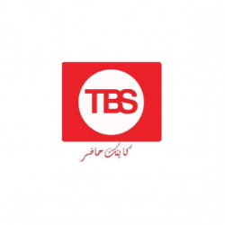TBS SECURITY BIZERTE Ween.tn