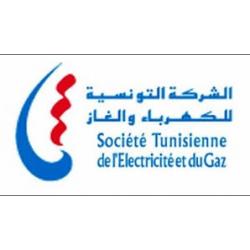 STEG, STE TUNISIENNE D'ELECTRICITE ET DE GAZ Ween.tn