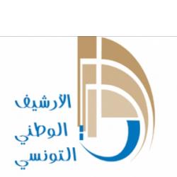 ARCHIVES NATIONALES DE TUNISIE Ween.tn