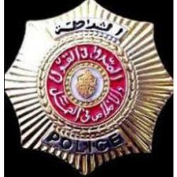مركز شرطة القصرين Ween.tn