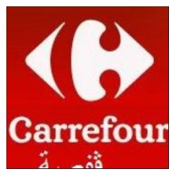 CARREFOUR MARKET - GAFSA Ween.tn