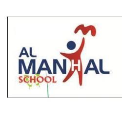 AL MANHAL SCHOOL Ween.tn