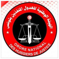 CONSEIL DE L'ORDRE DES HUISSIERS DE JUSTICE Ween.tn