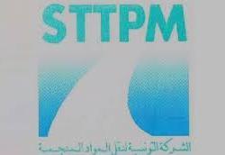 STTPM , STE TUNIENNE DE TRANSPORT DES PRODUIT MINIERS Ween.tn