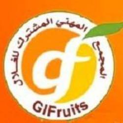 GIF, GROUPEMENT INTERPROFESSIONNEL DES FRUITS Ween.tn