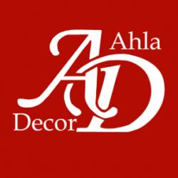 AHLA DECOR EN TUNISIE Ween.tn