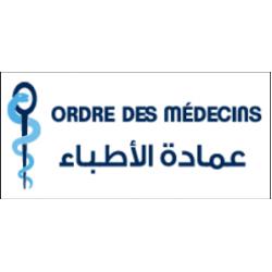 CONSEIL REGIONAL DE L'ORDRE DES MEDECINS DE GABES Ween.tn