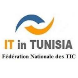 UGTT, UNION GENERALE DES TRAVAILLEURS TUNISIENS Ween.tn