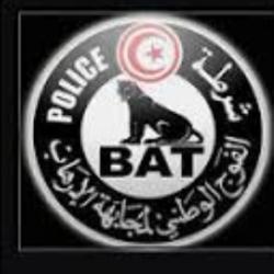BRIGADE ANTI-TERRORISME Ween.tn