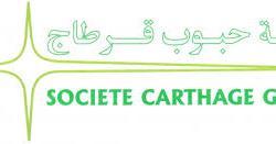 CARTHAGE GRAINS Ween.tn