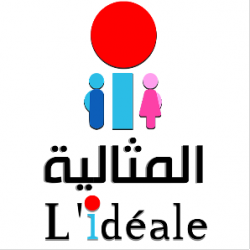 ECOLE PRIMAIRE PRIVEE L'IDEALE Ween.tn
