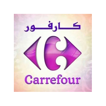 كارفور ماركت صفاقس سيدي منصور متاجر كبرى صفاقس Ween Tn