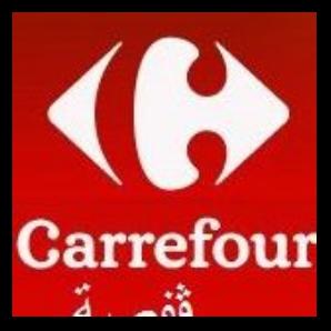 Carrefour Market Gafsa Supermarches Et Hypermarches Gafsa