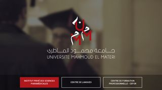 UMM, UNIVERSITE MAHMOUD EL MATRI Ween.tn